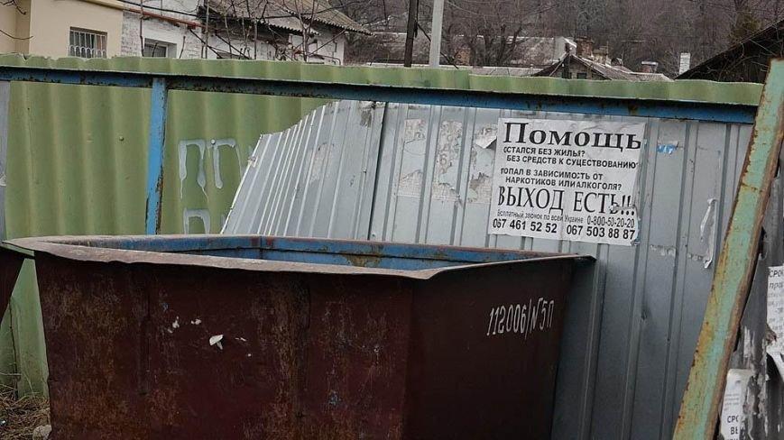 """В Мариуполе автомобиль """"Шевроле"""" столкнулся с полицейской """"Тойотой""""(ФОТО), фото-3"""