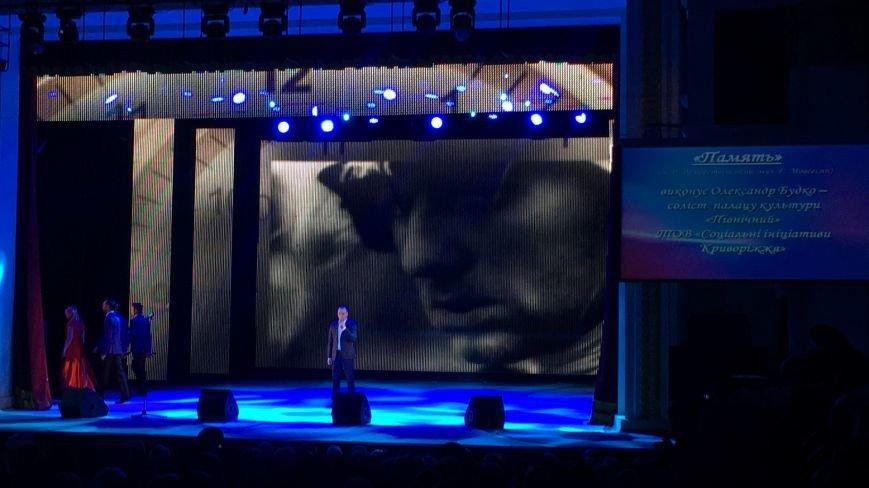Митрополит Ефрем рассказал, как молитва помогла в 1944 году освободить Кривой Рог от нацистов (ФОТО), фото-5