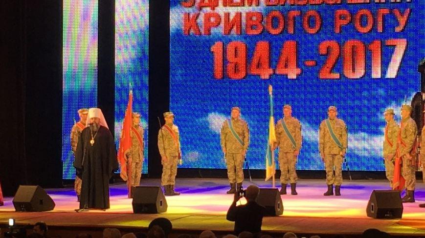 Митрополит Ефрем рассказал, как молитва помогла в 1944 году освободить Кривой Рог от нацистов (ФОТО), фото-15