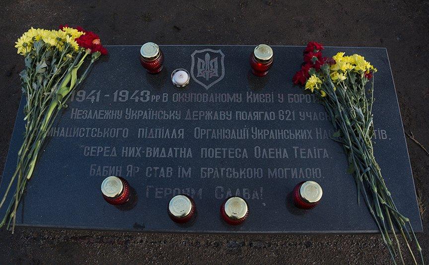 В Киеве открыли памятник Телиге (ФОТО), фото-13