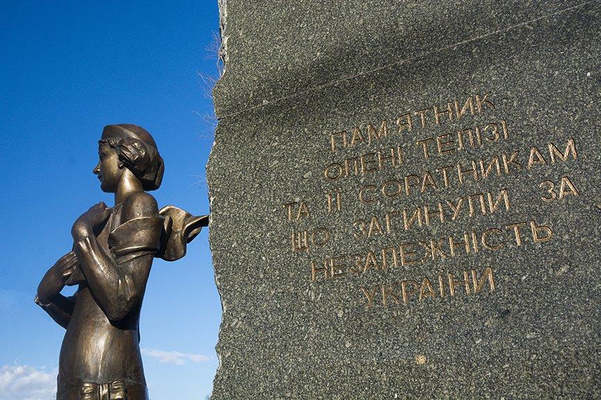 В Киеве открыли памятник Телиге (ФОТО), фото-7