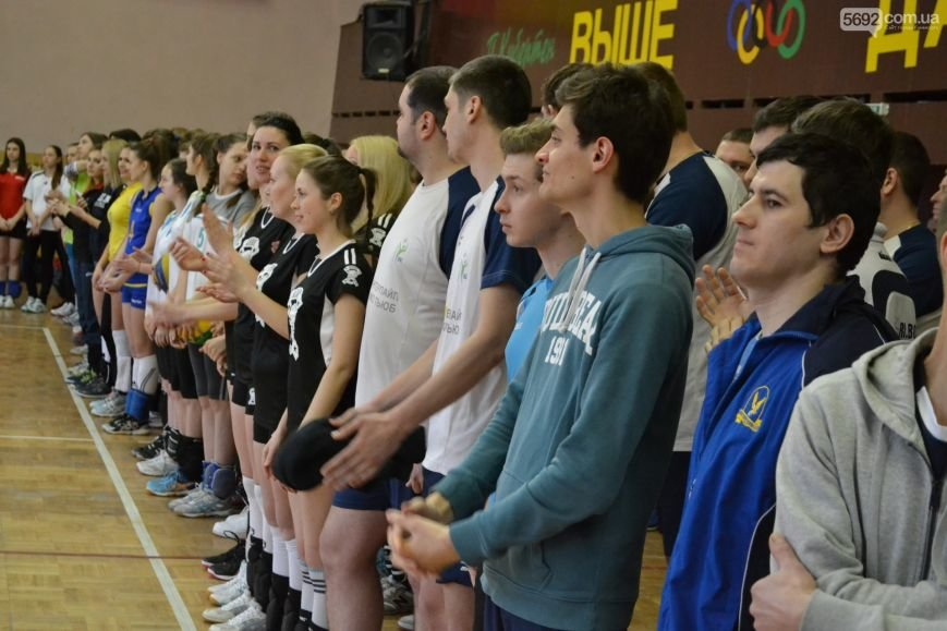 В Каменском открылся турнир по волейболу, фото-6