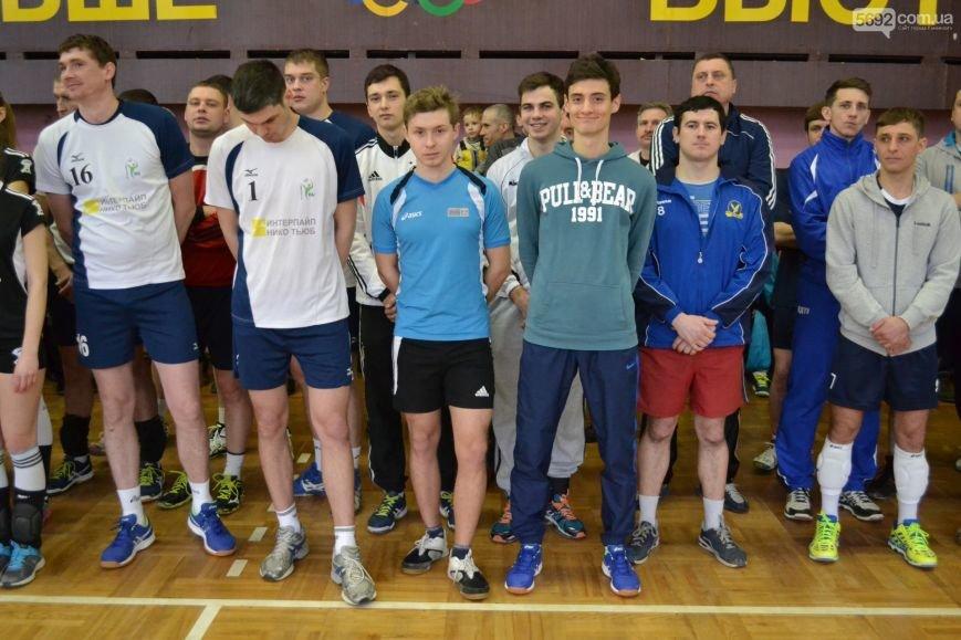 В Каменском открылся турнир по волейболу, фото-13