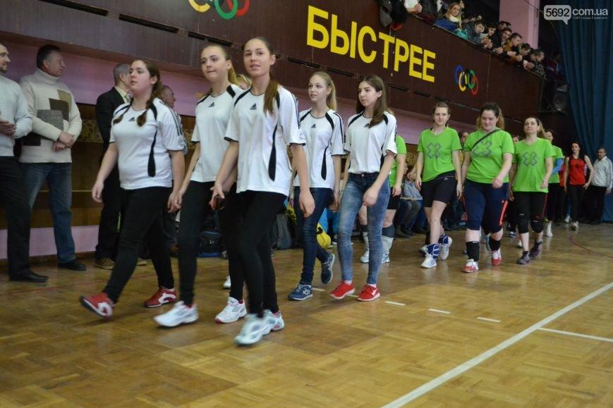 В Каменском открылся турнир по волейболу, фото-1