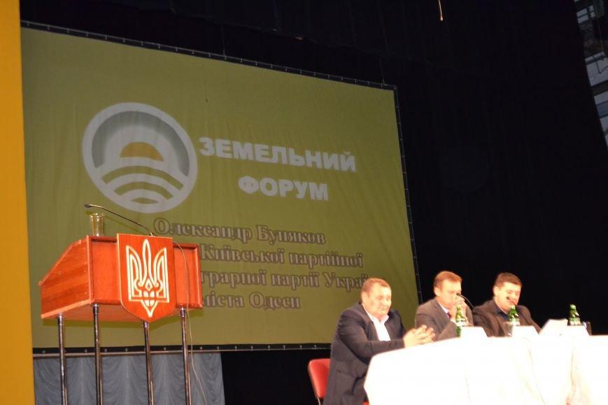 Аграрии Криворожья на Земельном форуме выступили против продажи земли (ФОТО), фото-1