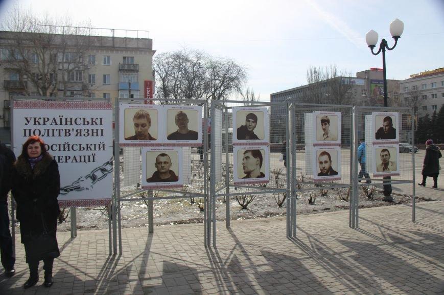У Херсоні відбулась акція в підтримку опору Криму російській окупації (фото), фото-1