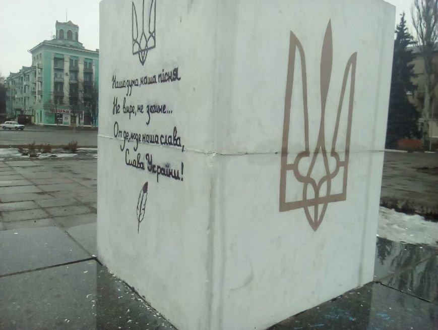 Новомосковск 0569 ТГШ