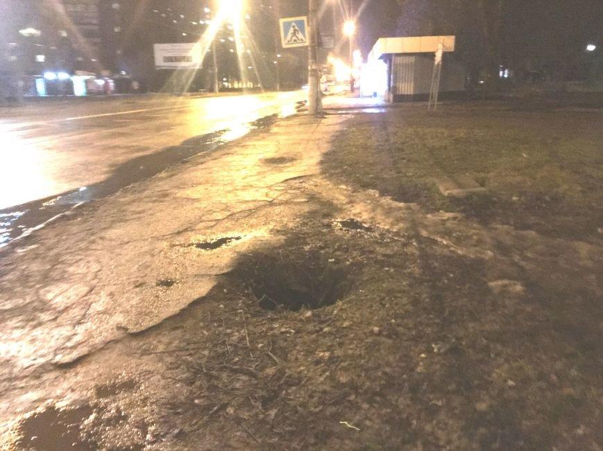 "Вместе со снегом в Кривом Роге ""испарились"" крышки люка (ФОТО), фото-4"