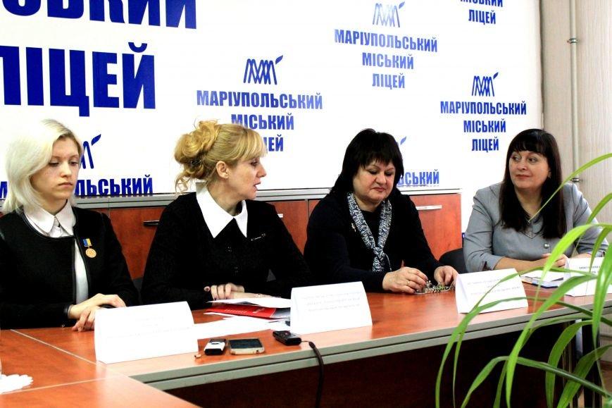 Более 68 тысяч гривен Мариуполь выделяет на стипендии школьникам (ФОТО), фото-1
