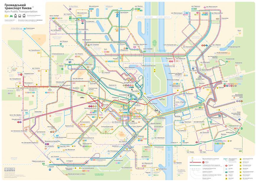 В Киеве разработали единую схему общественного транспорта, фото-1