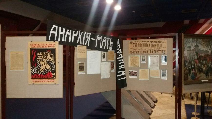 Каменской музей истории приглашает на новую документальную выставку, фото-6