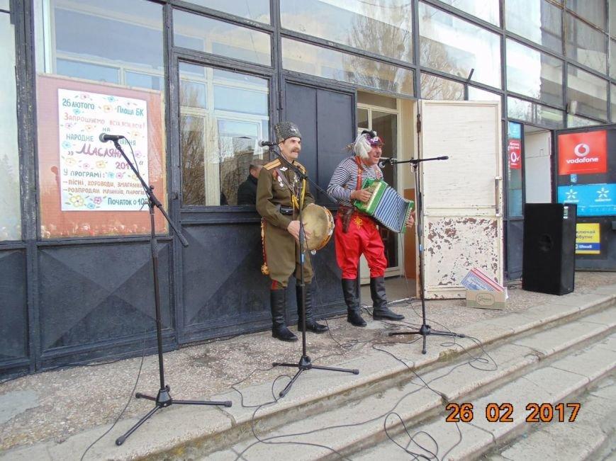 Новомосковск 0569 М 4