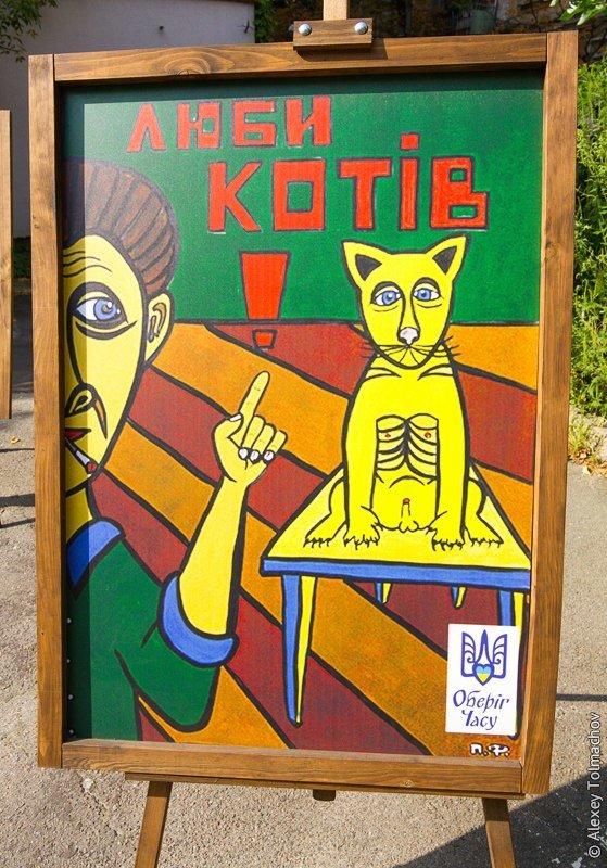 Секретный дворик: в Киеве восстановят скульптуру читающего робота (ФОТО), фото-5