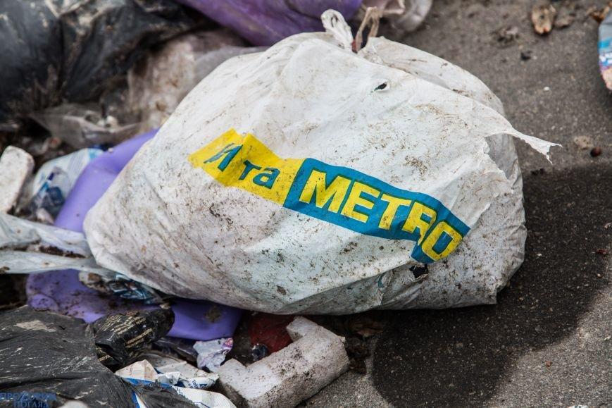 """Полтавщину """"засипало"""" львівським сміттям: нові сміттєві """"гори"""" знайшли у Горішніх Плавнях, фото-5"""