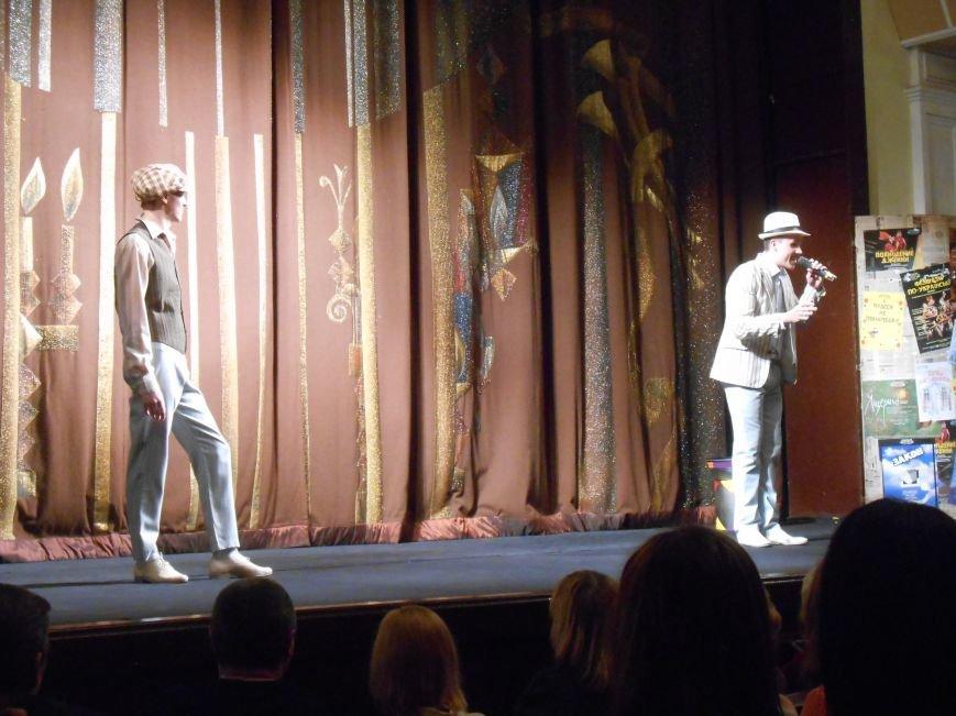 В каменском театре отпраздновали Масленицу по-одесски, фото-1