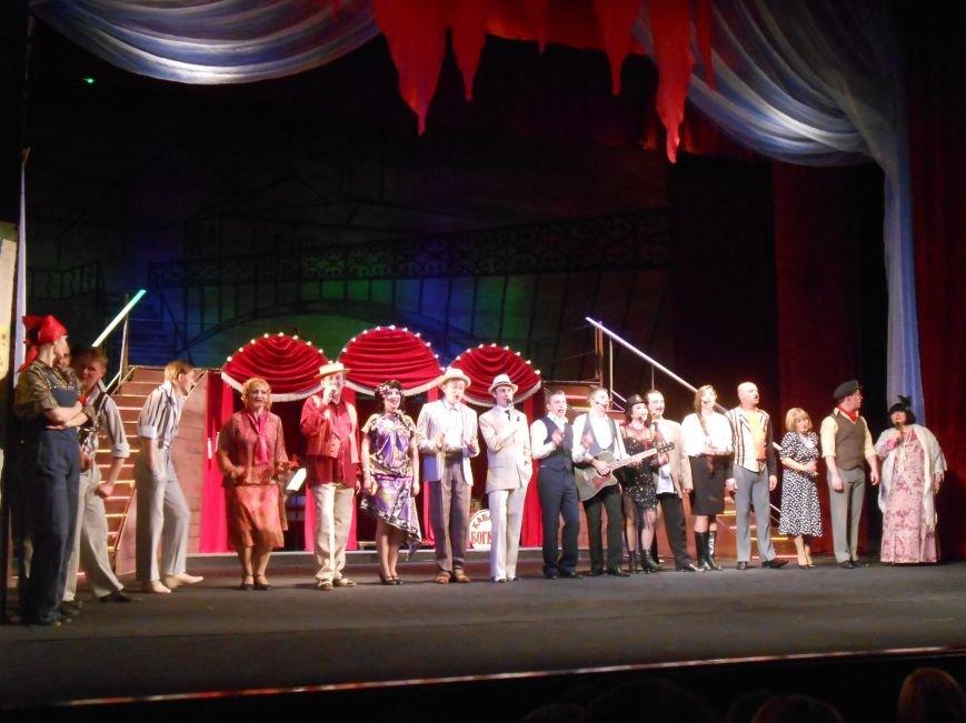 В каменском театре отпраздновали Масленицу по-одесски, фото-5