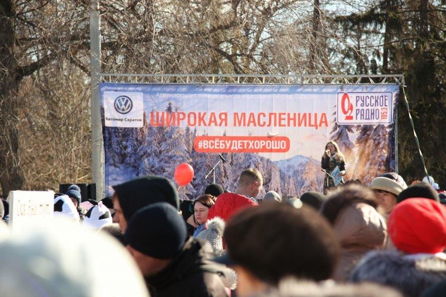 Широкая масленица с Русским Радио Саратов, фото-7
