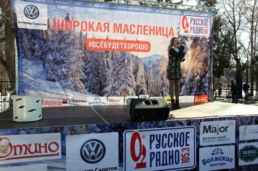 Широкая масленица с Русским Радио Саратов, фото-6