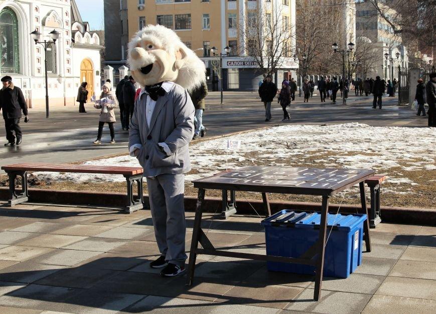 Широкая масленица с Русским Радио Саратов, фото-9