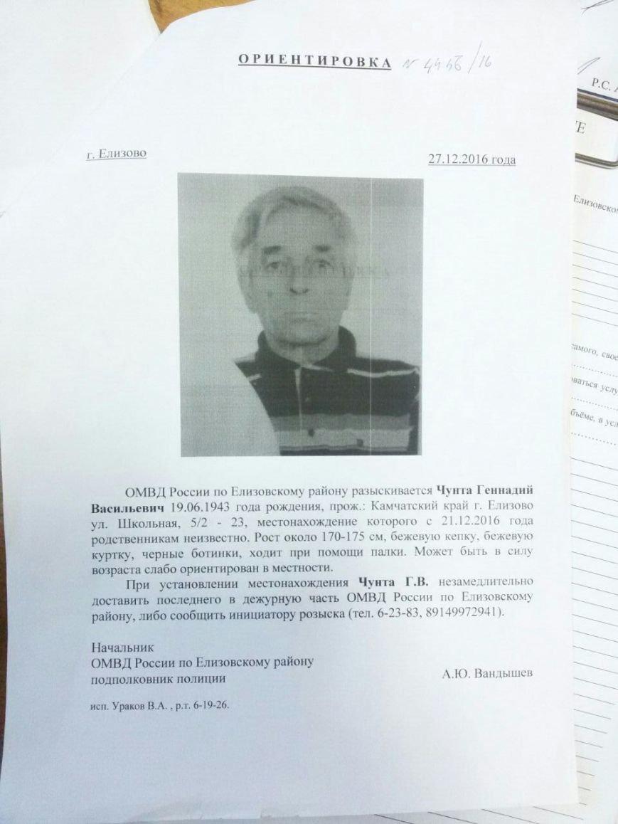 На Камчатке ветерана труда похоронили как БОМЖа, не сообщив о его смерти семье, фото-1