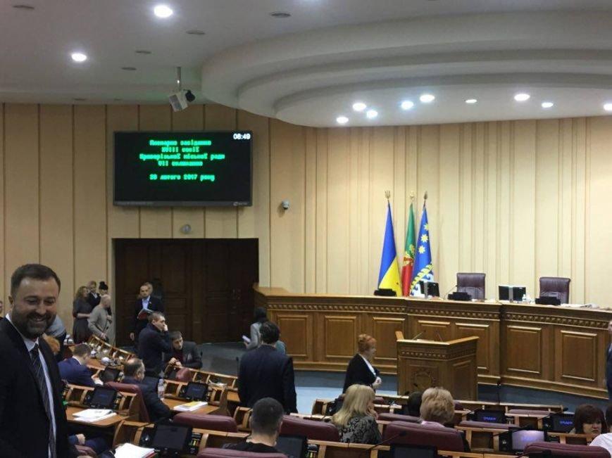 """Из повестки дня сессии Криворожского горсовета выбросили вопросы, внесенные депутатами не от """"большинства"""" (ФОТО), фото-2"""