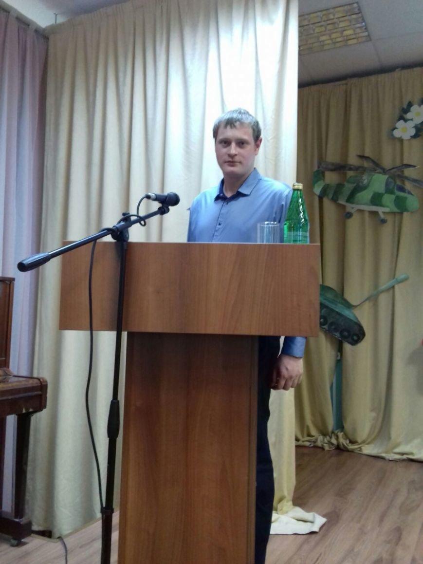 Докладывает главный инженер ТРЭС Д.Корнеев