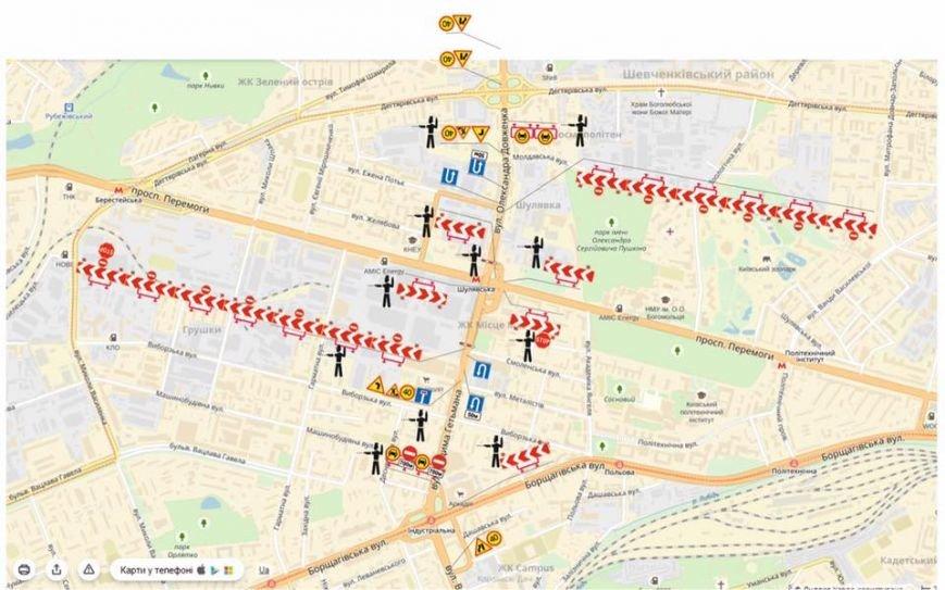 Появились схема объезда аварийного моста на Шулявке, фото-1