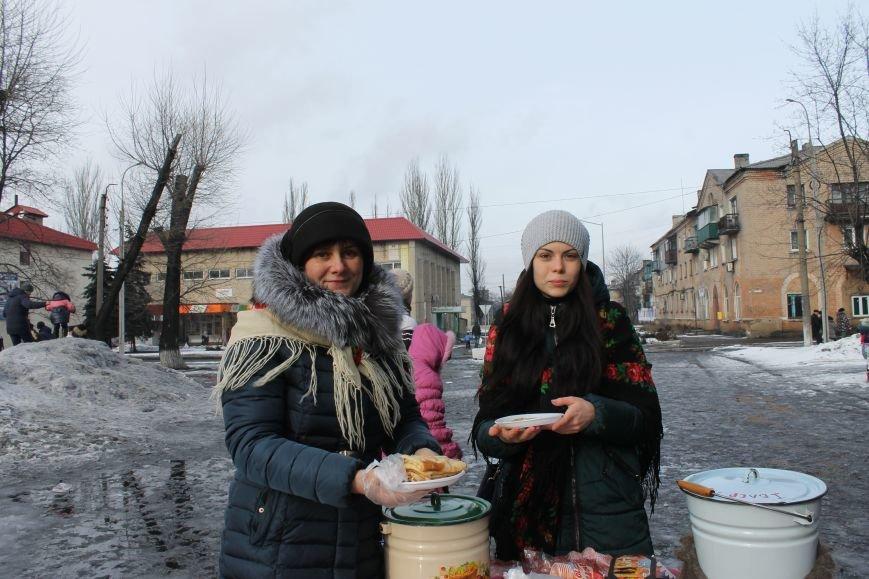Масляна у Новогродівці, фото-21