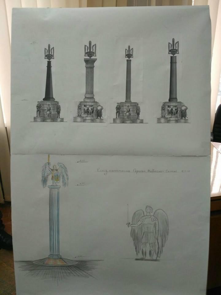 Ангел зі щитом і мечем на 10-метровій стеллі прикрашатиме центр Конотопа, фото-2