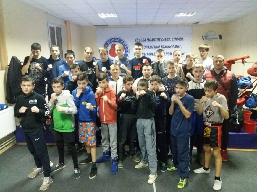На Херсонщине стартовала подготовка к региональному чемпионату Украины по боксу (фото), фото-1