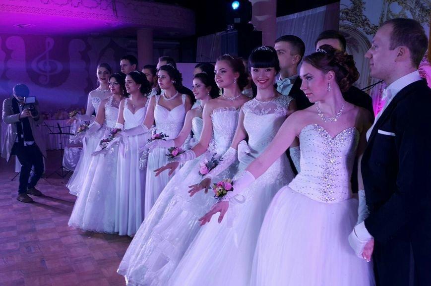 Новомосковск 0569 бал (3)
