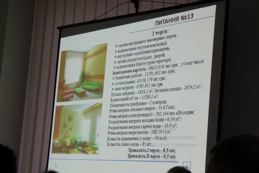 В Мариуполе отремонтируют хирургическое отделение роддома №3 (ФОТО), фото-2