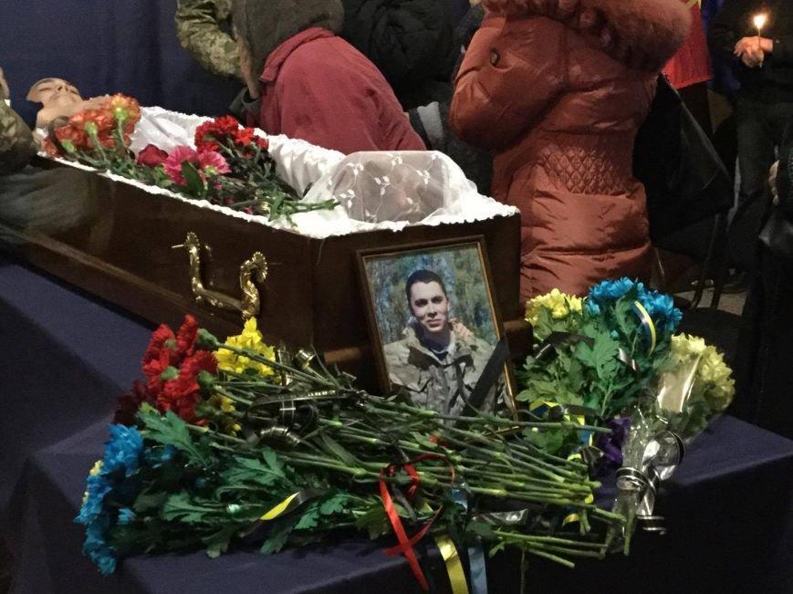 Славянск попрощался с 20-летним Героем АТО, фото-1