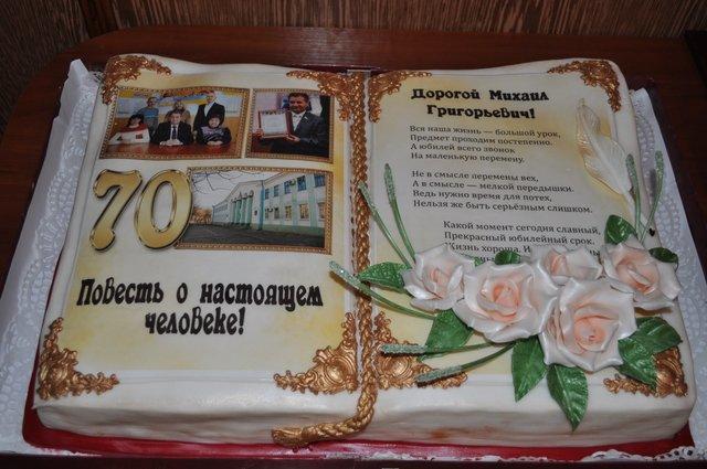 Почетного гражданина Краматорска поздравили с юбилеем, фото-3