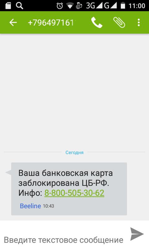 Screenshot_20170301-110052