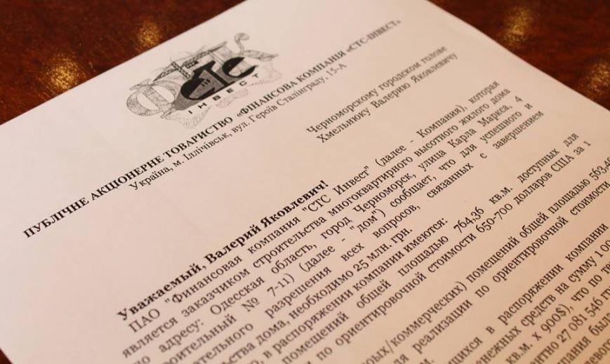 Городские власти решают вопросы о проблемных недостроях Черноморска, фото-1