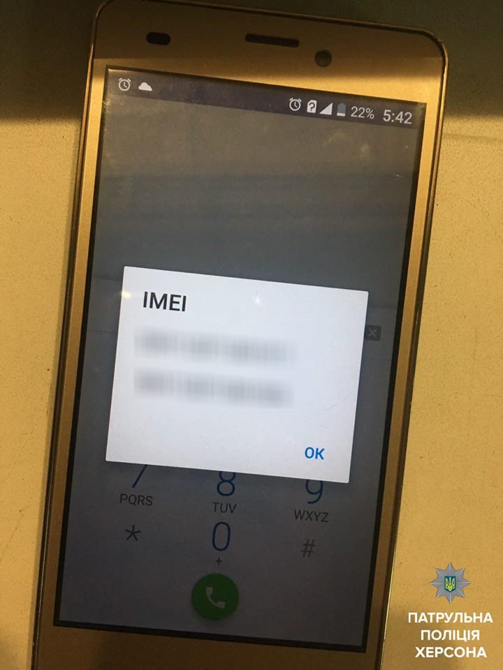 Херсонська поліція розшукала вкрадений телефон за IMAI, фото-1