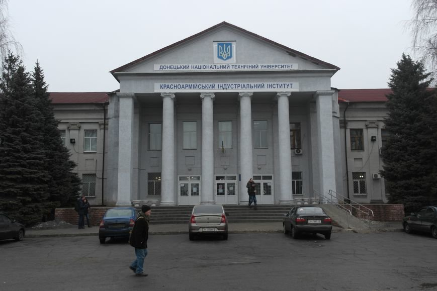 В Покровске в ДонНТУ прошли выборы ректора, фото-1