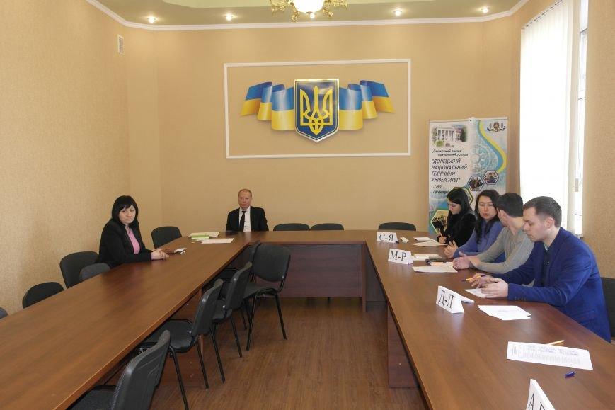 В Покровске в ДонНТУ прошли выборы ректора, фото-3