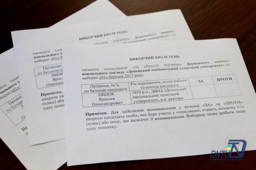 В Покровске в ДонНТУ прошли выборы ректора, фото-4