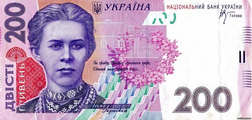 """У Мукачеві на """"Зеленому ринку"""" чоловік розрахувався за хліб сувенірними 200 гривнями, фото-1"""