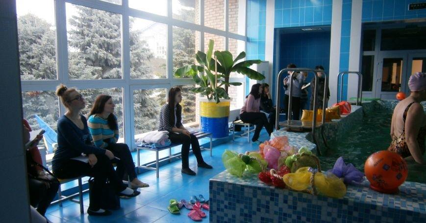 В «Дельфине» прошел мастер-класс для инструкторов по физической культуре, фото-1