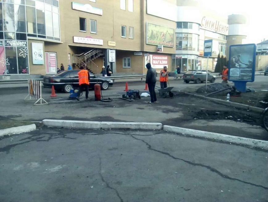 Новомосковск 0569 рем 3