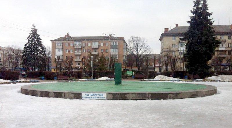 Ковзанка-1