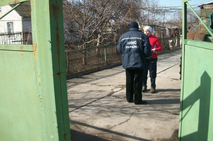 Новомосковск 0569 11111 (3)