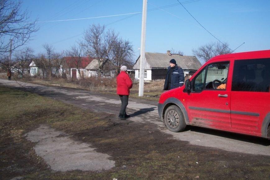 Новомосковск 0569 11111 (2)