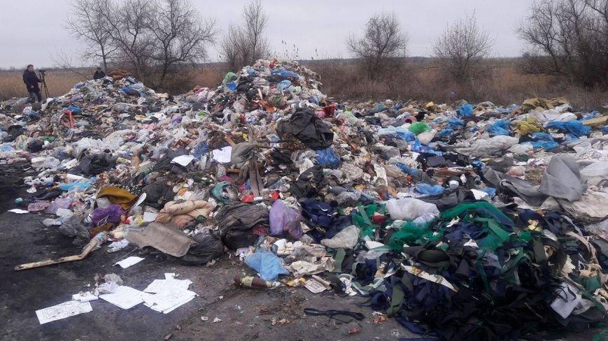 Під Кременчуком у Піщаному виявлено ще 5 куп львівського сміття: Львів знову експортує на Полтавщину свою «екологічну катастрофу» (ФОТО), фото-2