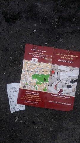Під Кременчуком у Піщаному виявлено ще 5 куп львівського сміття: Львів знову експортує на Полтавщину свою «екологічну катастрофу» (ФОТО), фото-1