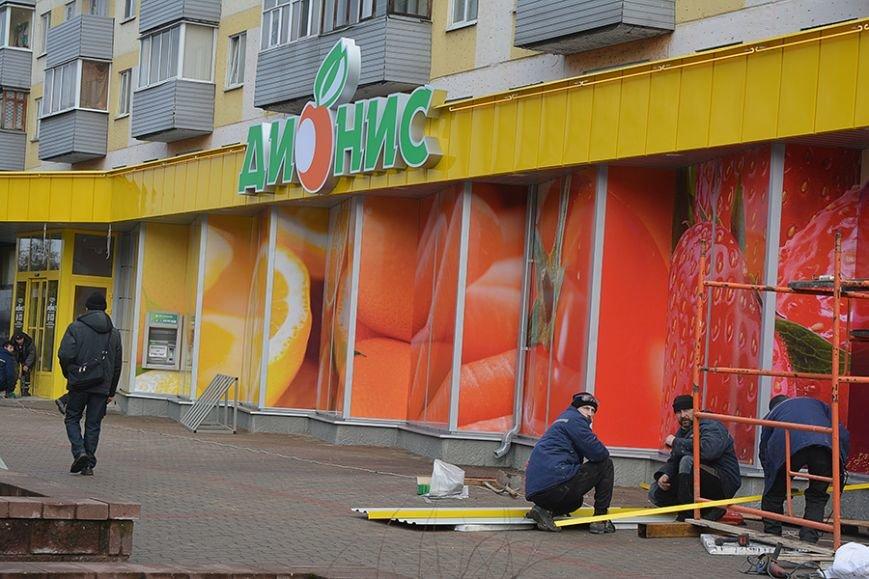Магазин «Дионис-7» на Молодежной открывается после ремонта. ФОТОФАКТ, фото-2