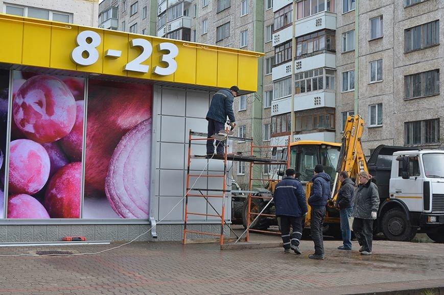 Магазин «Дионис-7» на Молодежной открывается после ремонта. ФОТОФАКТ, фото-1